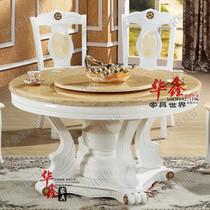 大理石白色餐桌 圆形餐桌 实木餐台 客厅圆桌子 高档饭桌椅 直销 价格:1650.00