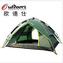 欧德仕 3-4人全自动帐篷 双层双开门帐篷 速开帐篷 专利设计 价格:300.00