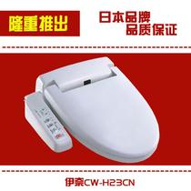 伊奈洁身器日本第一品牌智能马桶盖板电脑座便器妇洗器 价格:2980.00