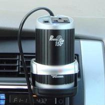 正品高欣捷豹150AF 车载逆变器150W 逆变电源 转换器 带USB充电器 价格:118.80