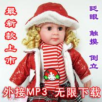 正品新款 海伦宝贝智能娃娃 会对话 早教玩具娃娃 会说话的洋娃娃 价格:188.00