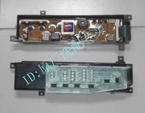 夏普洗衣机电脑板 XQB45-2261 XQB38-2511 洗衣机控制板 全新 价格:55.00