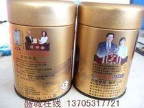 台湾高山茶 阿里山茶高山乌龙茶鼎鼎有茗极品茶TT0020包邮送书法 价格:208.00