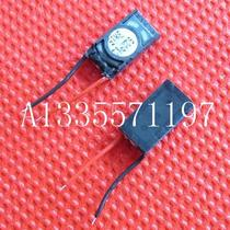 原装三星 E900 S3930 S5560 S5568 S5570 S5830 U820听筒 价格:4.00