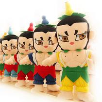 拉芙拓儿 永恒经典金刚葫芦娃毛绒玩具公仔娃娃 葫芦娃七兄弟玩具 价格:28.42