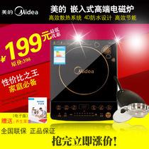 Midea/美的WK2102电磁炉 嵌入式 正品特价 送美的汤锅+炒锅 价格:199.00