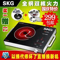 电陶炉SKG DT2592双环德国进口技术完美的超电磁炉无辐射全触屏 价格:288.00