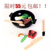 玛丽莎Melissa&Doug原单 厨房炒菜过家家 切切看 儿童益智玩具1.3 价格:55.00