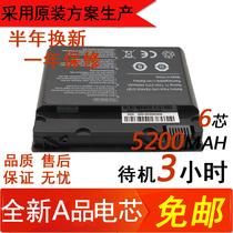 神舟天运F4000 L1600 F2000D1 63GU40028-CA SHL U40 笔记本电池 价格:95.00