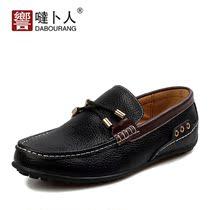 哒卜人新款豆豆鞋英伦时尚潮流日常休闲鞋男单鞋真皮驾车鞋低帮鞋 价格:118.80