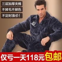 冬季三层加厚法兰绒夹棉男士睡衣套装男式珊瑚绒夹棉袄大码家居服 价格:118.00
