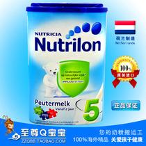 荷兰本土代购直邮Nutrilon优诺能牛栏牛奶粉5段800g现货/6罐包邮 价格:146.80