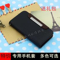 QIGI T168手机套 琦基T168手机皮套保护套 多功能专用皮套手机壳 价格:36.90