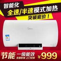 美的电热水器 储水式 即热式50 60L 80升洗澡淋浴 F50-30B3 包邮 价格:999.00