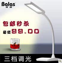 博视LED护眼灯充电台灯儿童学生学习阅读工作调光护眼灯包邮 价格:99.00