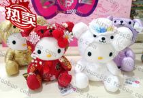 热卖日本【正版】KT无尾熊收藏版公仔娃娃四只装特价礼品 价格:999999.00