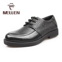 名郎2013秋款新品上市男士休闲鞋男鞋真皮流行男鞋子MSC26981-510 价格:408.00