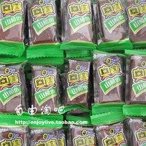 山东特产 奥赛山楂饴散装称重1公斤独立小包软糕片混搭五斤包邮 价格:22.00