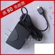 原装正品LG KP190 KP215 KP220 KP260 KS200 KS500手机充电器 价格:22.00