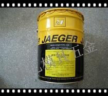 正宗英国JAEGER积架半合成切削液 SW-135N 18公升 价格:480.00