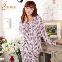 多拉美春秋季新款 圆点 梭织棉 女士 睡衣 长袖 家居服女套装包邮 价格:88.00