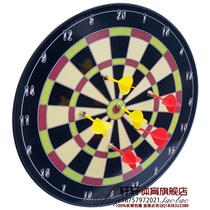 包邮 专业磁性安全飞镖靶飞镖盘儿童多尺寸飞镖盘套装 送6只飞镖 价格:32.00