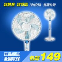 美的电风扇 家用风扇FS40-9D 落地扇 学生风扇 电风扇静音落地 价格:149.00
