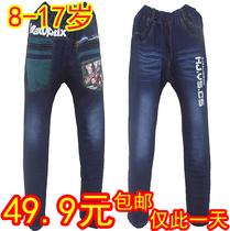 2013春秋款童装 中大童牛仔裤长裤男童牛仔裤韩版 男孩裤子青少年 价格:49.90
