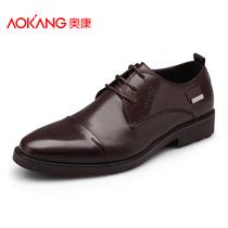 奥康 英伦透气潮流行真皮男式皮鞋男士休闲鞋正装商务鞋 正品包邮 价格:369.00