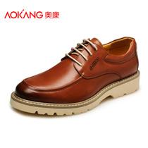 奥康 秋季新款 日常休闲男鞋 韩版潮流行真皮鞋 单鞋板鞋户外鞋子 价格:379.00