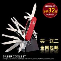 正品港版30种多功能瑞士军刀 折叠刀具 户外精品瑞士刀 冠军 包邮 价格:32.00