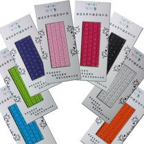 华硕ASUS X5DC 专用彩色键盘保护膜防水防尘 价格:9.80
