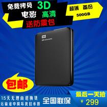 【送防摔包】WD西部数据 西数Elements元素 500G/GB 特价移动硬盘 价格:325.00