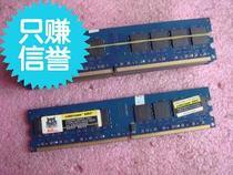 【冲钻特价】实体店铺金泰克1G DDR2 800(三年包换 终身质保) 价格:65.00