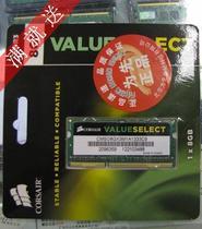 特价【正品行货】海盗船Corsair 单条8G DDR3 1333 笔记本内存 价格:370.00