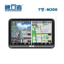 正品神行者N300 7寸高清双核导航仪 便携式GPS 正版高德 质保三年 价格:298.00