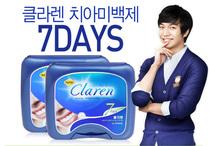 韩国LG美白牙齿牙贴去除牙渍烟牙黄牙四环素牙氟斑牙黑牙速效正品 价格:190.00