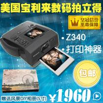 美国 Polaroid 宝丽来 Z340数码拍立得 数码相机 拍立得一次成像 价格:1900.00