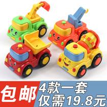 包邮儿童工程车玩具车小汽车玩具 惯性车玩具回力车 儿童玩具汽车 价格:19.80