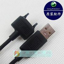 索尼爱立信 DCU-65 W580 W595c W995 K790 U10i T707 P1i 数据线 价格:8.00