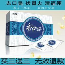 正品香口清茶调理肠胃 去口臭茶根治治疗口气清新去除口臭特效药 价格:36.00