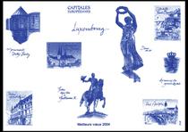 团购价35元法国2004年雕版邮票超大印样欧洲遗产建筑风光卢森堡 价格:35.00