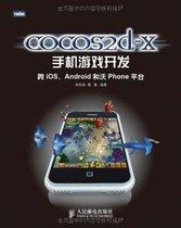 正版*Cocos2d-x手机游戏开发 :徐松林9787115267665 价格:33.64