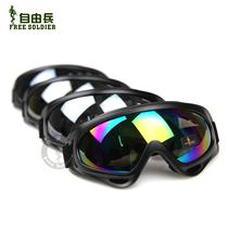 自由兵户外 防风镜防沙防尘眼镜 骑行防护镜护目镜 滑雪眼镜 价格:79.00