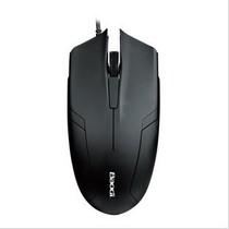 包邮送鼠标垫保迪G6 有线鼠标 游戏鼠标 USB鼠标 网吧光电鼠标 价格:16.00
