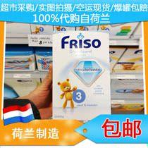 荷兰本土美素奶粉 Friso代购 荷兰美素3段美素三段 可直邮 价格:140.00