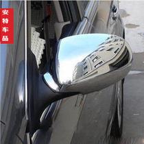 11款奔腾B50镜罩 一汽奔腾B50后视镜盖 一汽奔腾B50后视镜罩 价格:130.00