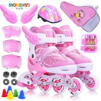 曼迪斯正品溜冰鞋儿童套装可调旱冰鞋滑冰全套装女闪光轮滑鞋包邮 价格:108.00