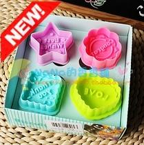 蓝盒 想说的话-祝福语卡通立体饼干模具 翻糖饼干切模 W110 价格:11.90