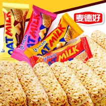 正宗麦德好营养燕麦片巧克力1000g 喜糖果麦得好卖德好买2份包邮 价格:25.60